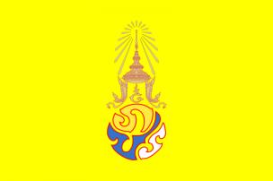 Le drapeau du Roi